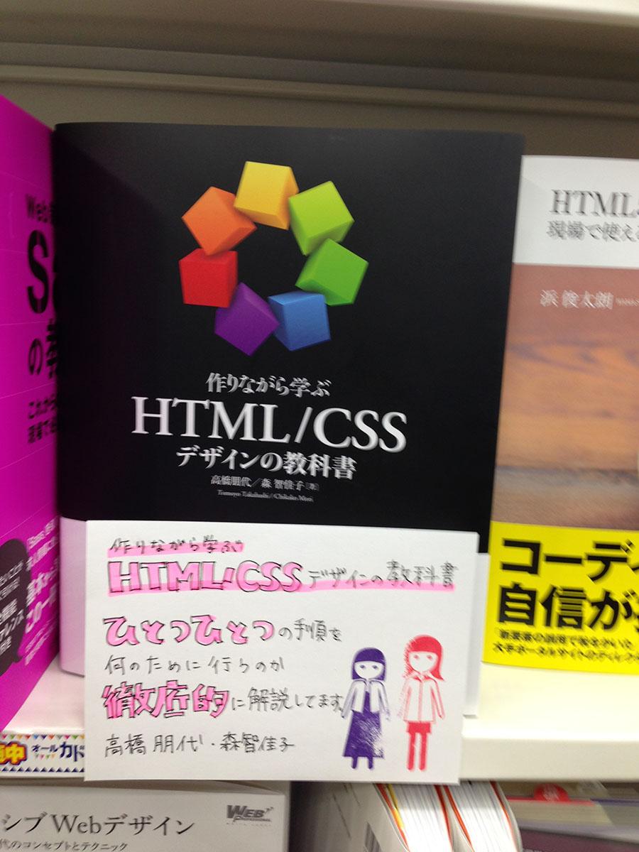 島田さんご協力ありがとうございます