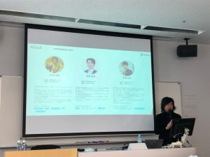 CEOの江尻が早稲田大学産業経営研究所主催の講演会に登壇