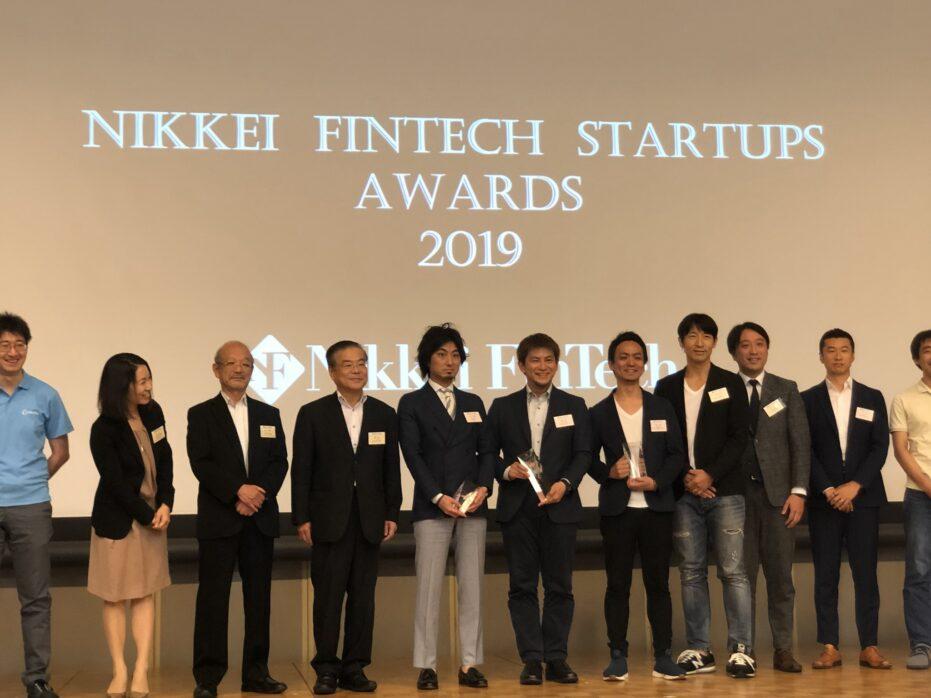 Nikkei FinTech Startups Awards 2019にて入賞いたしました