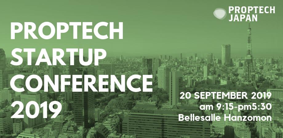 【イベント登壇】PropTech Startup Conference 2019にCOO福澤が登壇いたします