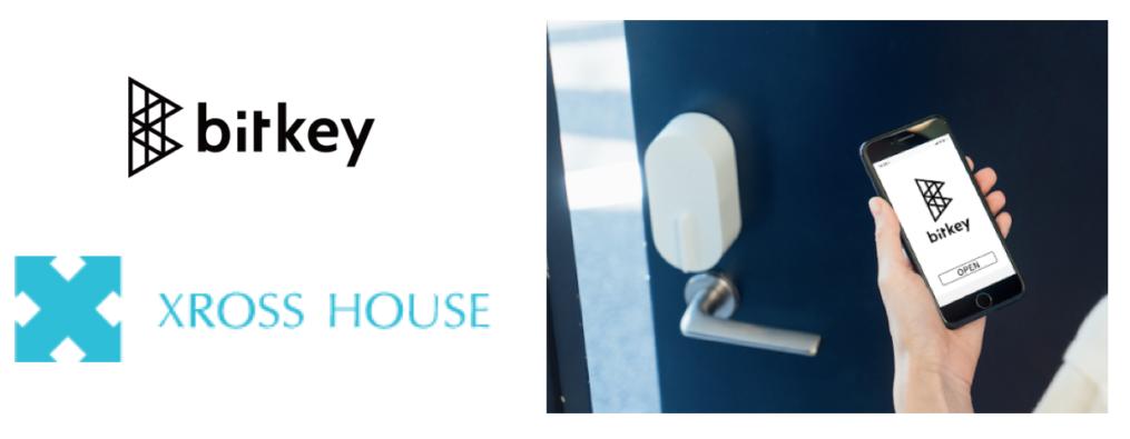 【プレスリリース】株式会社ビットキーのスマートロック「bitlock LITE(ビットロック ライト)」が、セキュリティ強化・鍵管理の簡略化・低コストでシェアハウス運営における課題解決をサポート