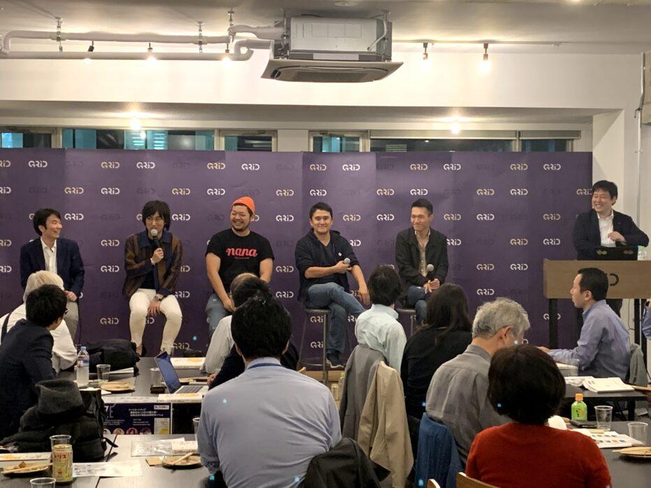 【イベント登壇報告】『17スタートアップ 創業者のことばから読み解く起業成功の秘訣』出版記念イベントにCEO江尻が登壇いたしました