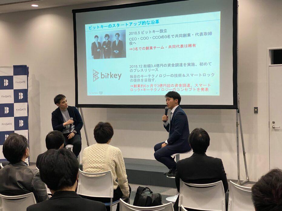 【イベント登壇報告】「注目企業に聞く大企業とスタートアップにおけるこれからの戦い方とは」にCOO福澤が登壇いたしました