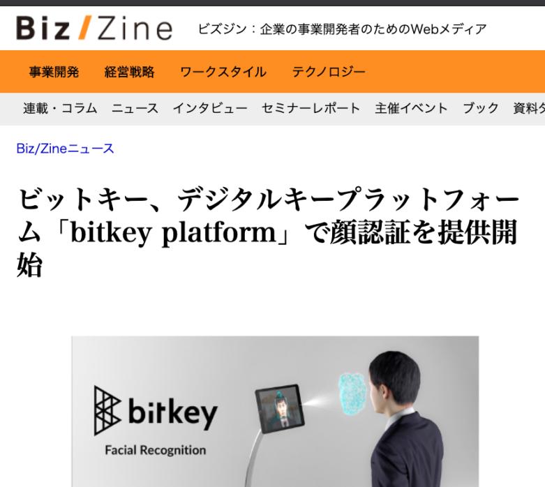Biz/Zineに掲載されました