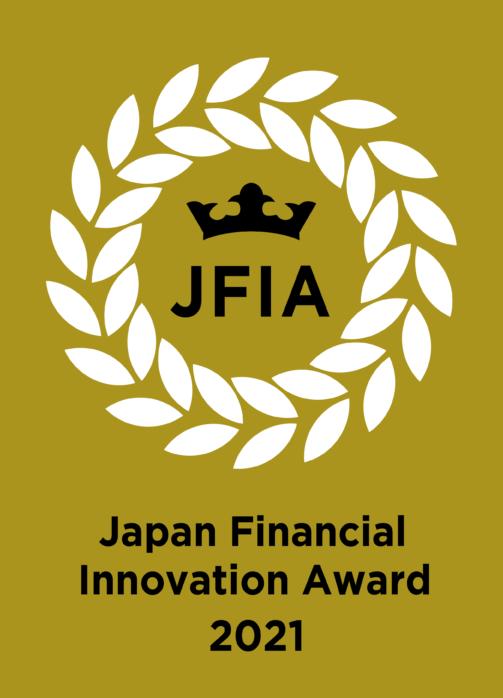 ビットキーが「JFIA 2021」スタートアップカテゴリ優秀賞を受賞