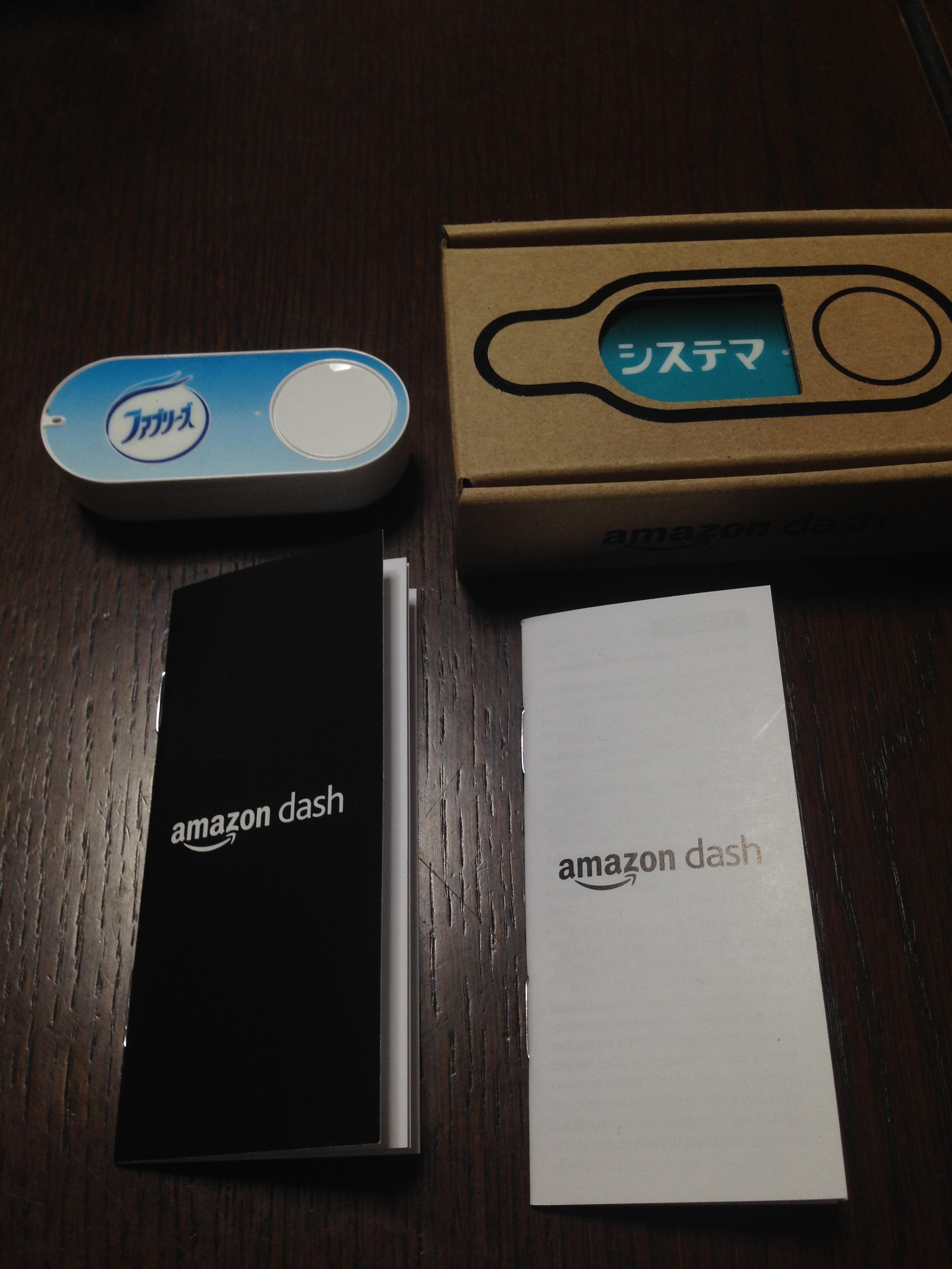 Amazon Dash Buttonがやってきたぞ