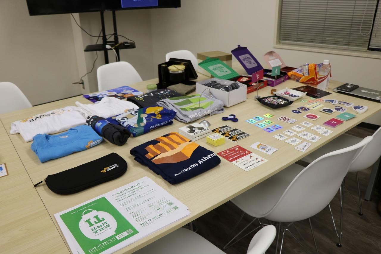 JAWS-UG 仙台 秋祭り – Publishing on the AWS – を企んで実施した話