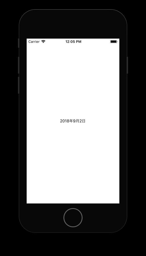 画面のスクリーンショット