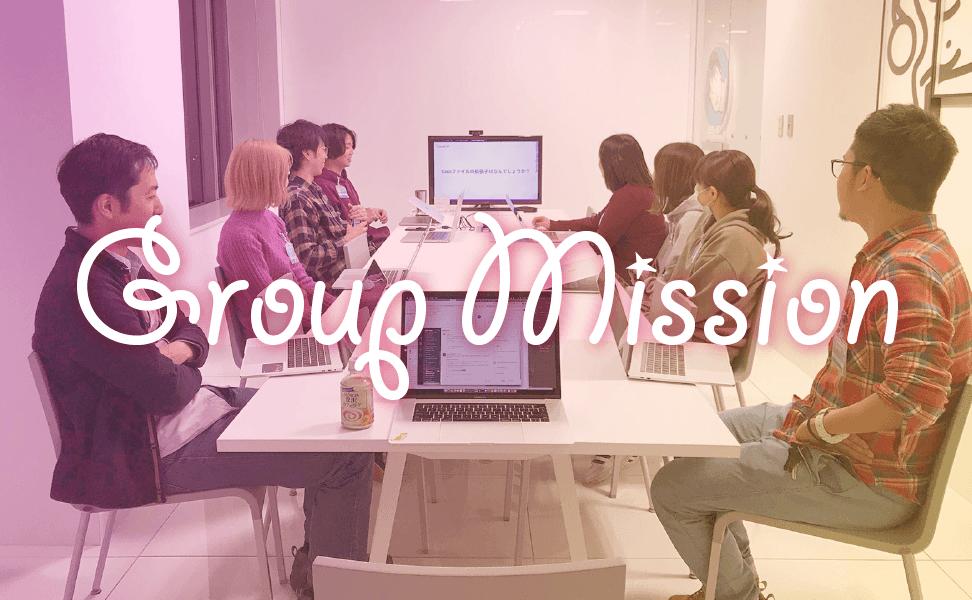 【ぐるみ活動報告】新卒デザイナー3世代全員で勉強会を開催しました