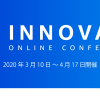 AWS Innovate ONLINE CONFERENCE 学習メモ | μ-curiosity