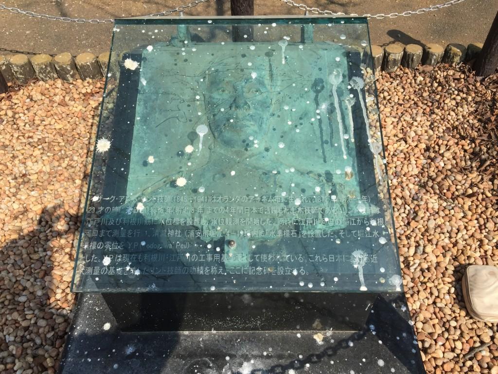 リンド技師記念碑