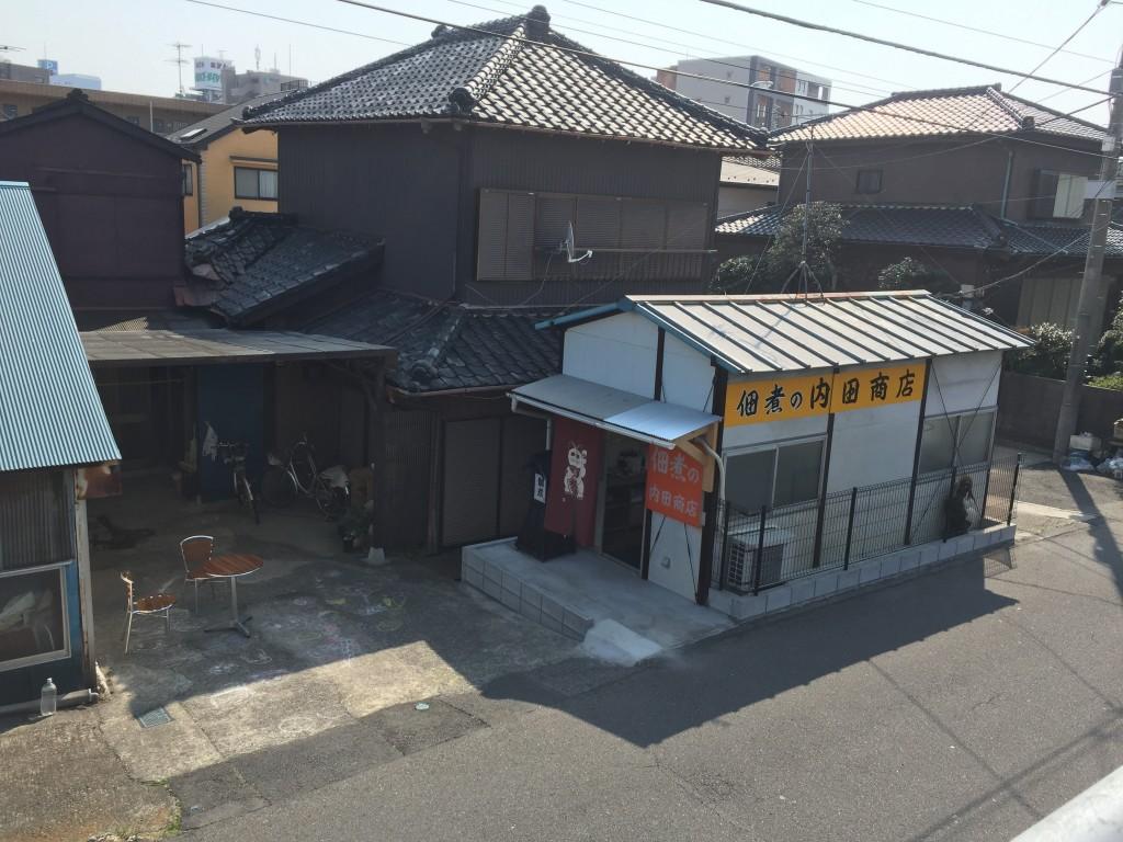 佃煮 内田商店