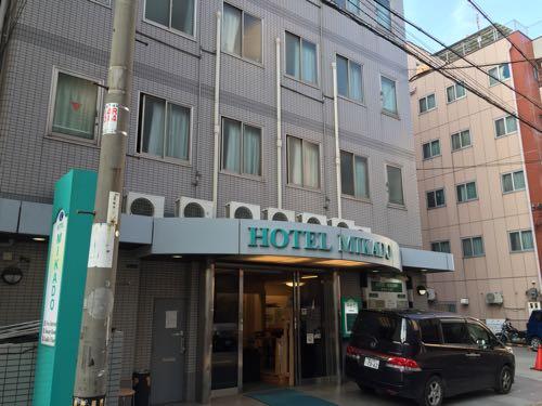 ホテルみかど 中央グループ