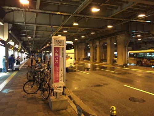 大阪東京高速バスニュースター