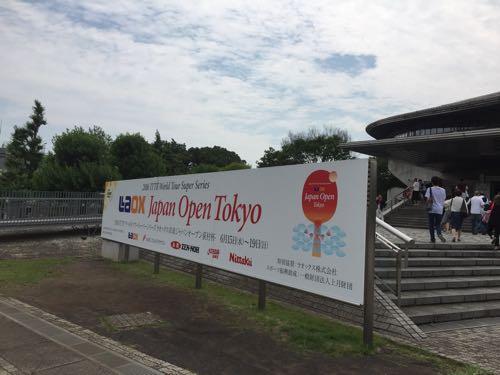 ジャパンオープン卓球 2016