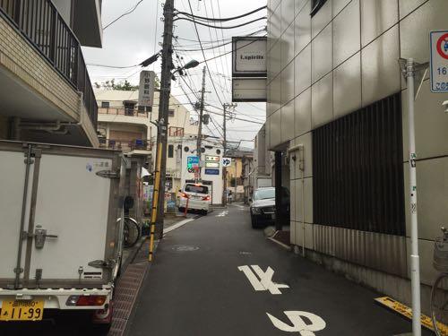 改良湯 渋谷