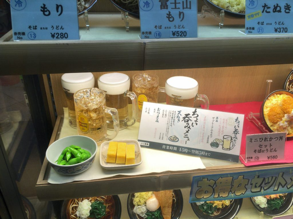 ふじ酒場 富士そば 人形町店