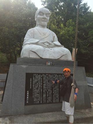 霊巌洞(れいがんどう)熊本