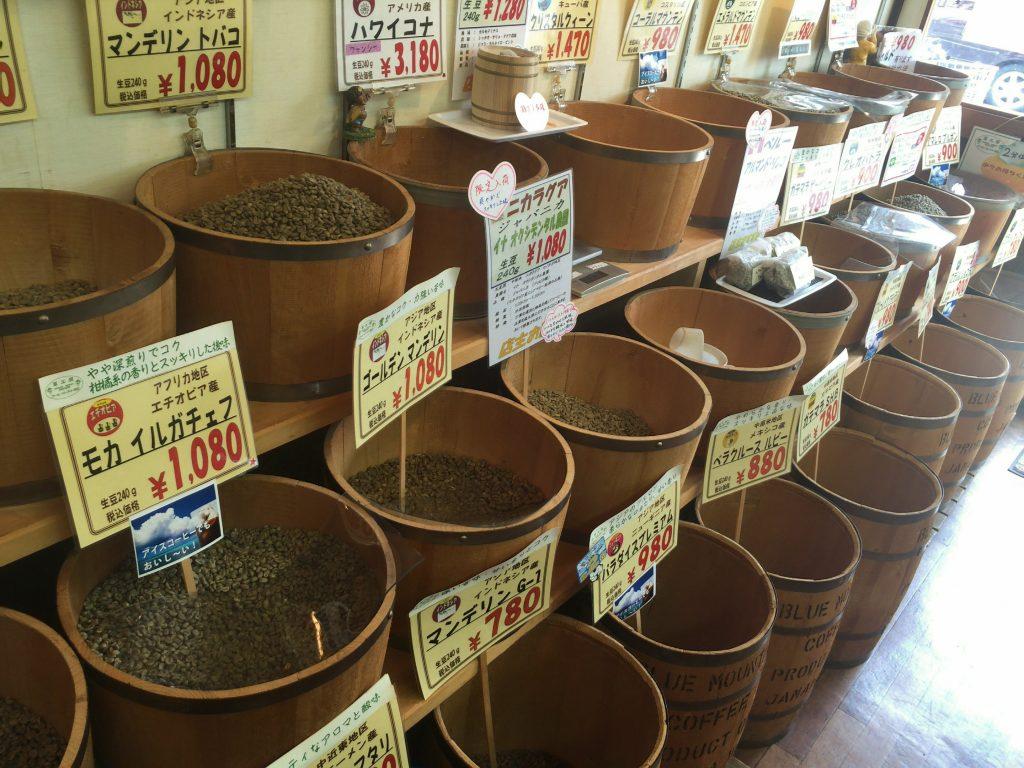 豆工房 コーヒーロースト浦安店