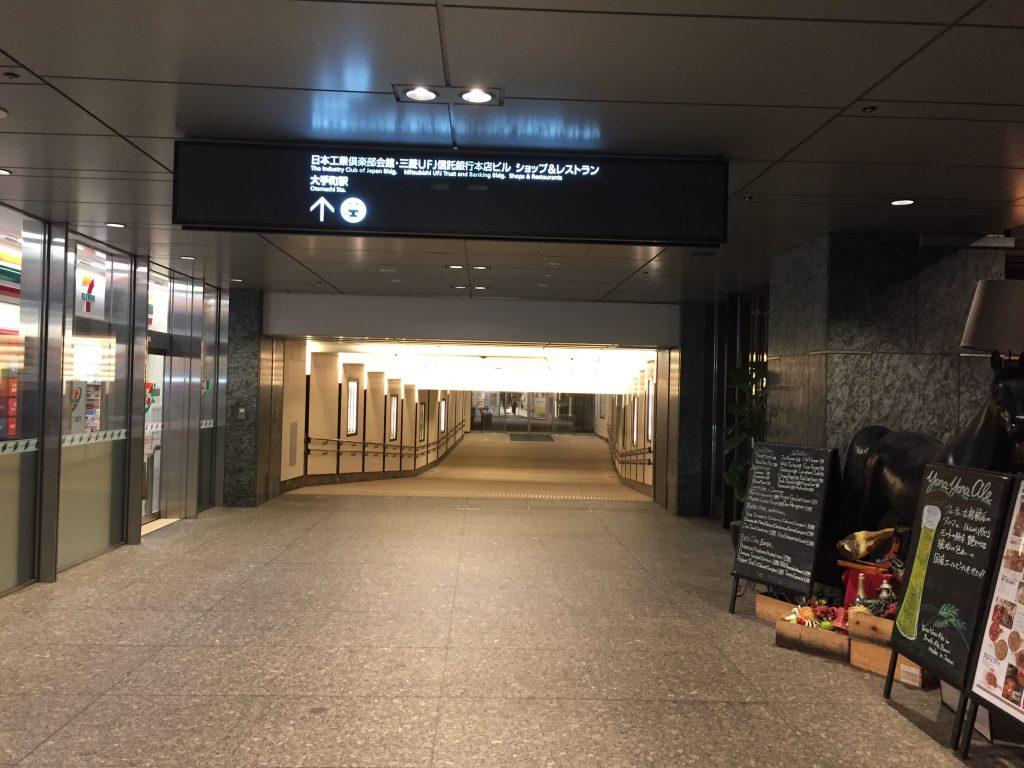 バルバラ・マーケットプレース BARBARA MARKET PLACE 新丸ビル店