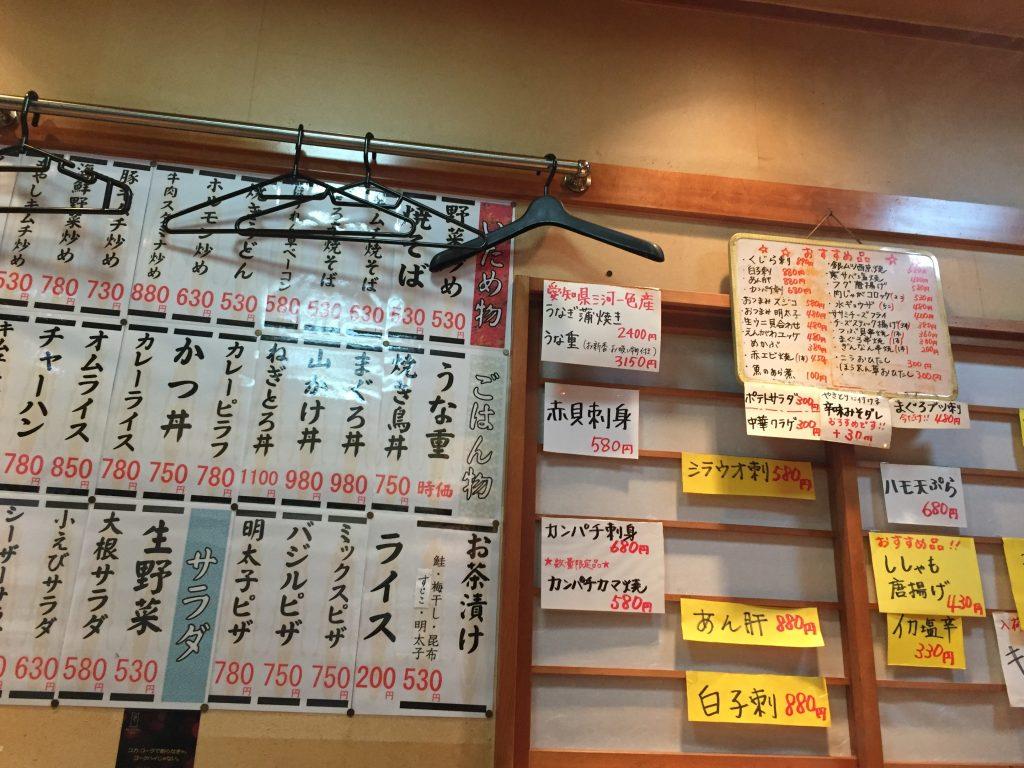 大吉(だいきち) 西大島