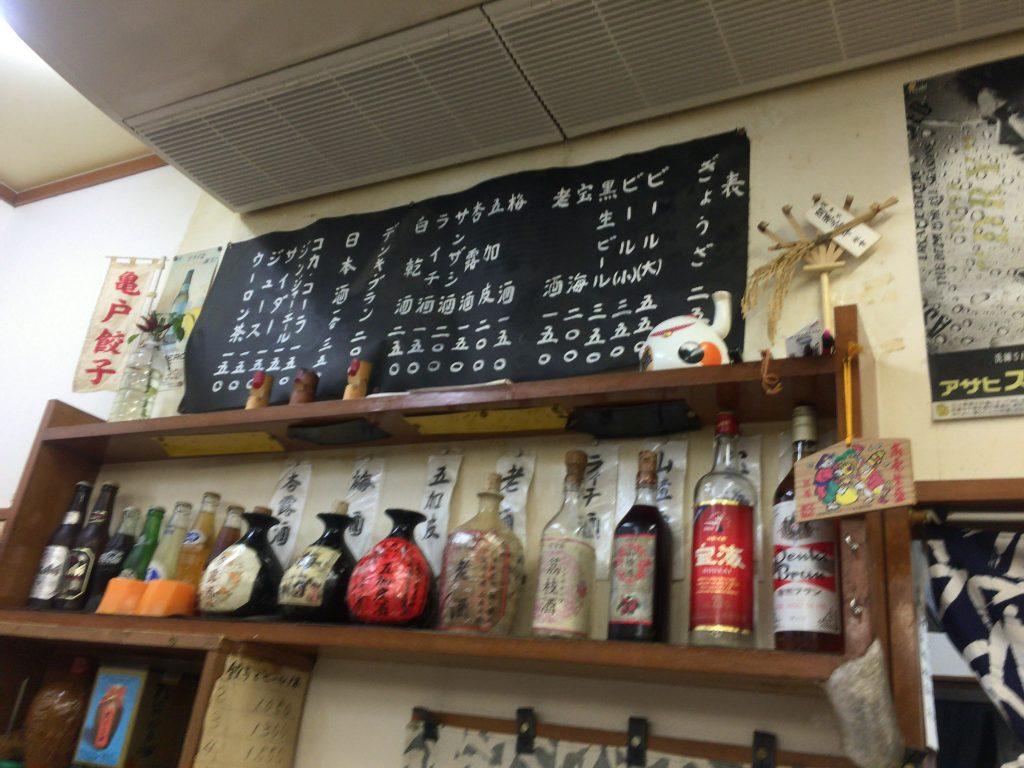亀戸餃子(かめいどぎょうざ)