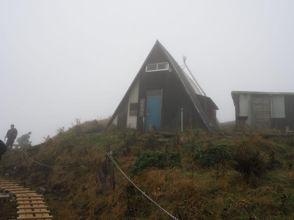 ヤビツ峠から塔ノ岳