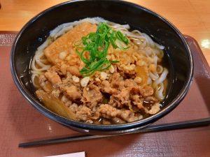 ロカボ牛麺 すき家