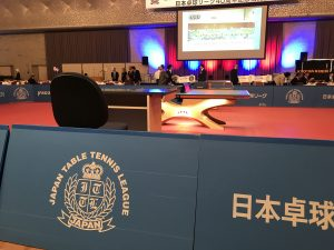 日本卓球リーグ40周年記念大会