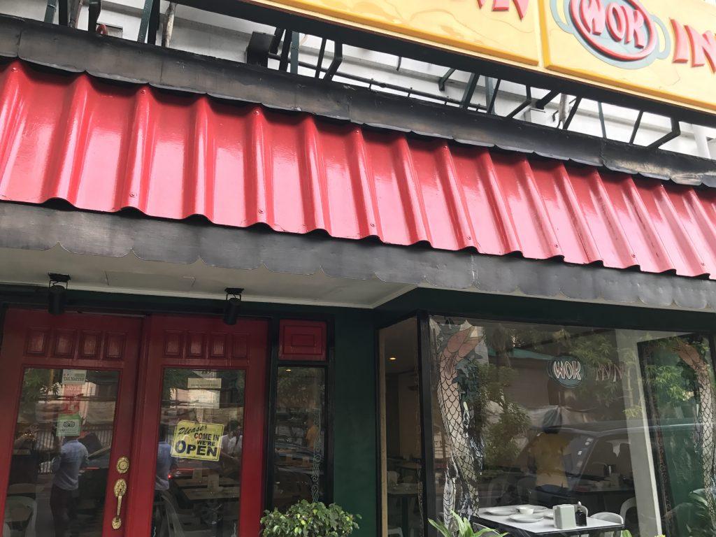 WOK INN Manila マニラ