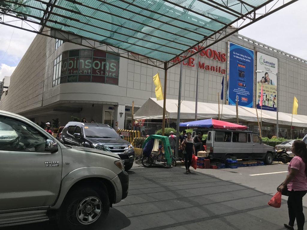 ロビンソンズ・プレイス・マニラ Robinsons Place Manila