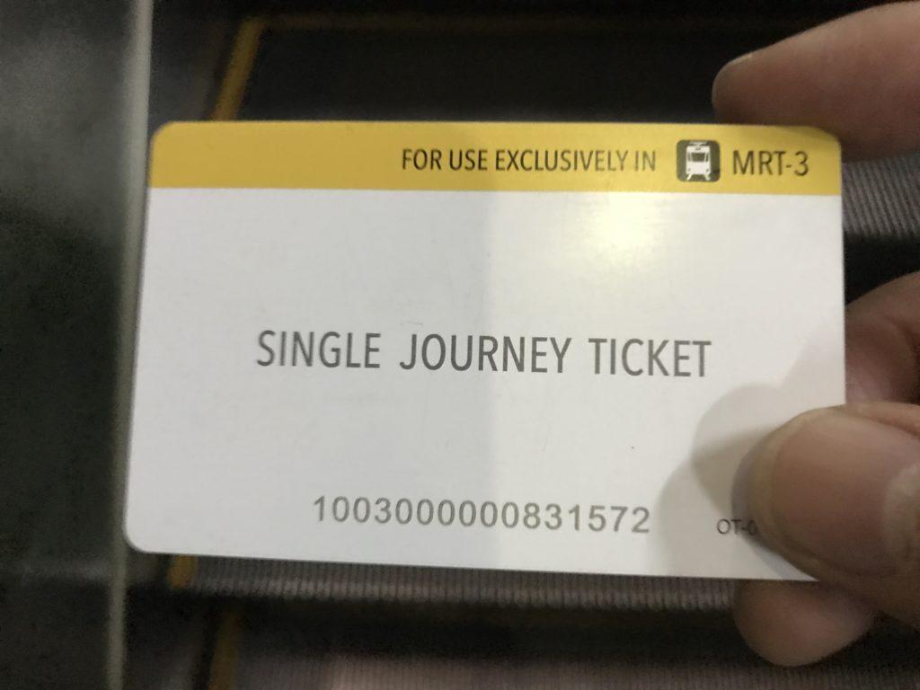 マニラ 高架鉄道 LRT MRT