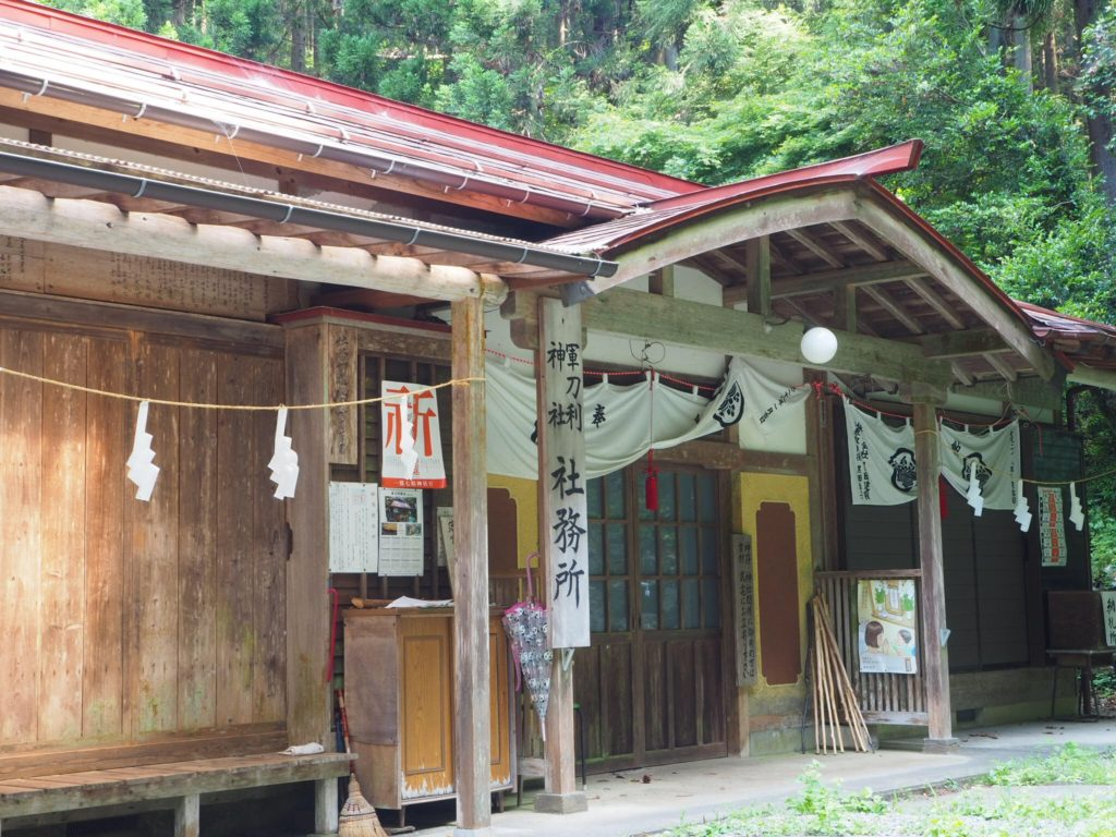 軍刀利(グンダリ)神社