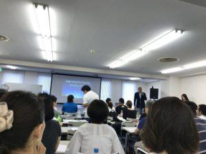 立花岳志さんのブログ講座