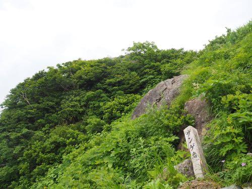 谷川岳 西黒尾根ルート  ザンゲ岩