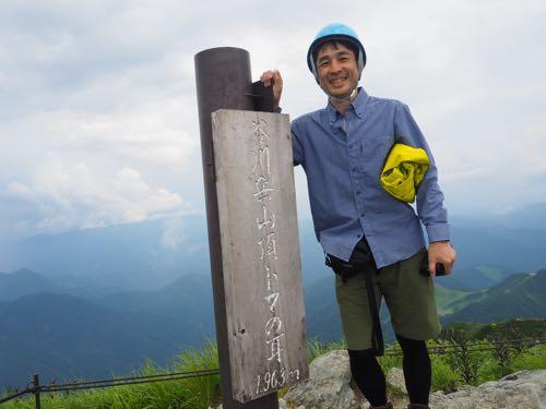 谷川岳 山頂