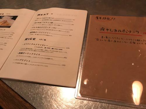 ロケットカフェ(ROCKET CAFE)池袋