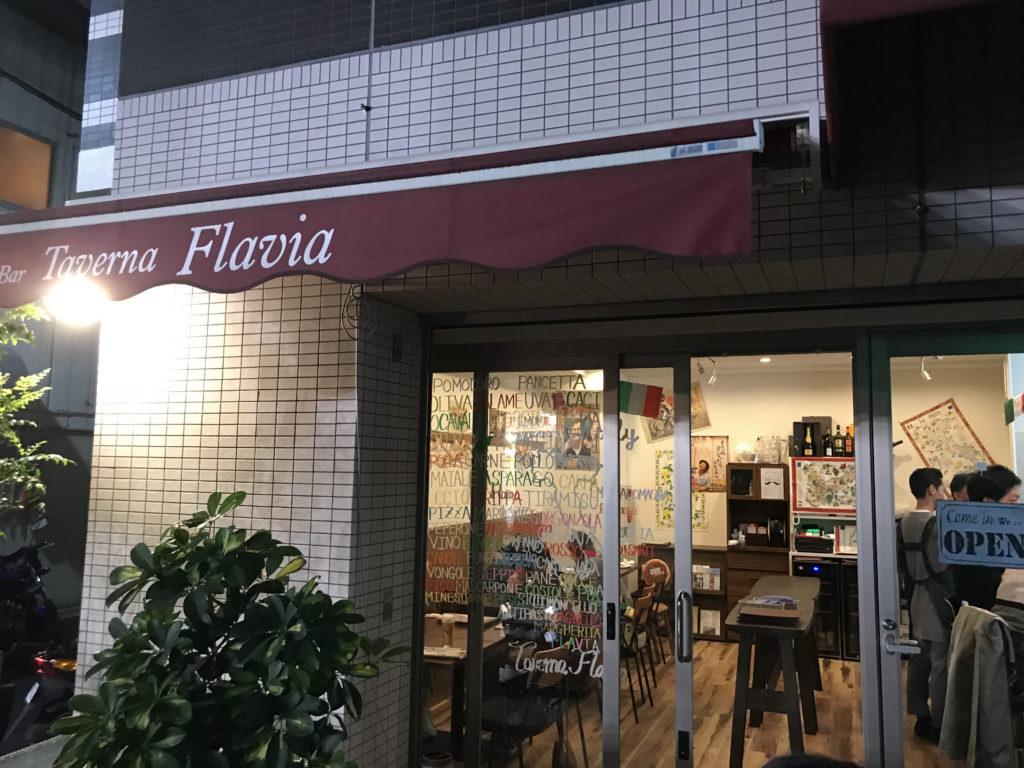Itarian Bar Taverna Flavia