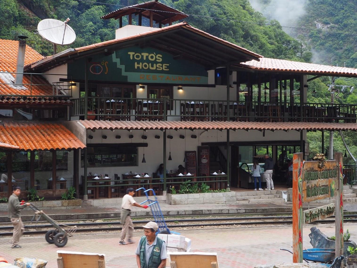 トトズハウス TOTO'S HOUSE