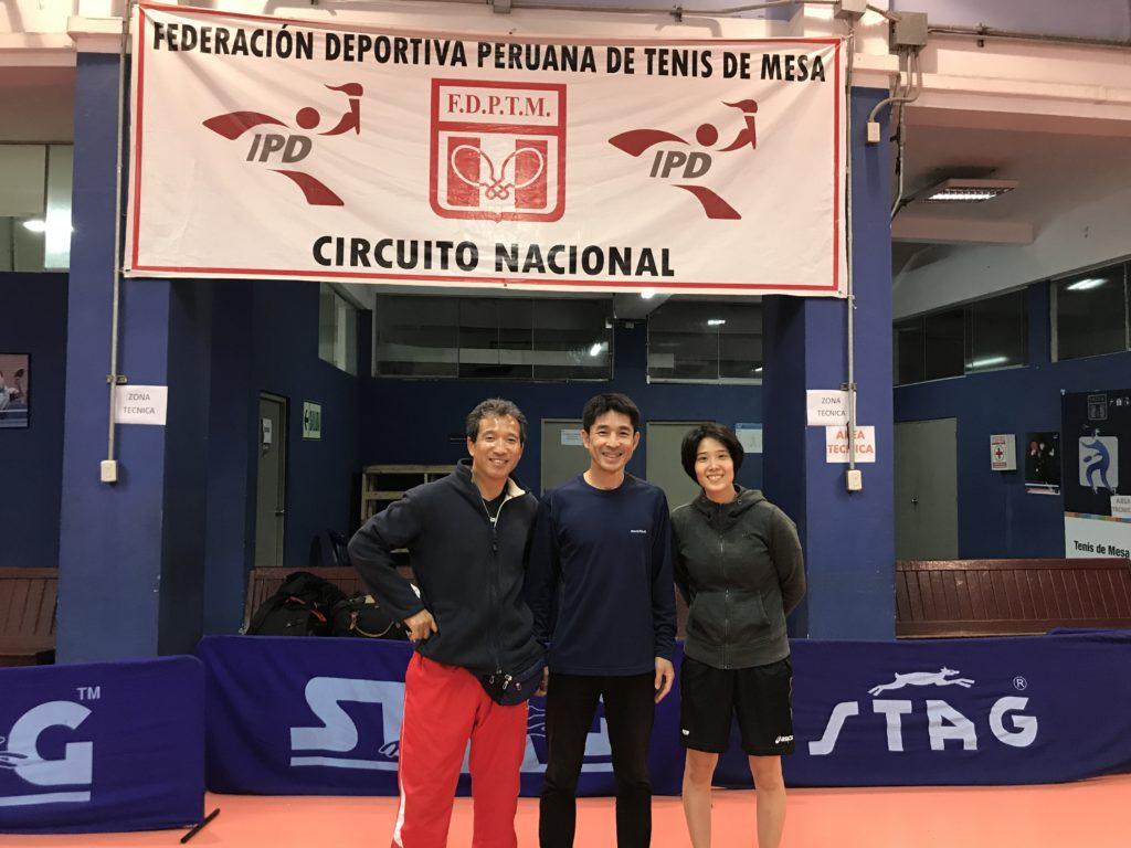 ペルー リマの卓球事情 国立競技場