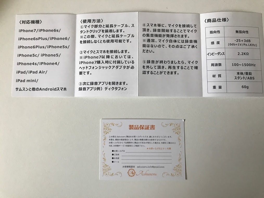 Ashuneru 高性能 エレクトレッ ト コンデンサーマイク