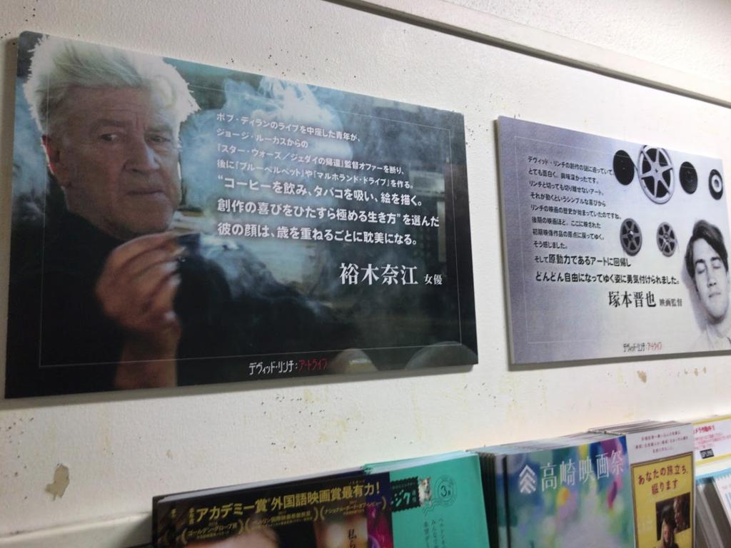 アップリンク 渋谷