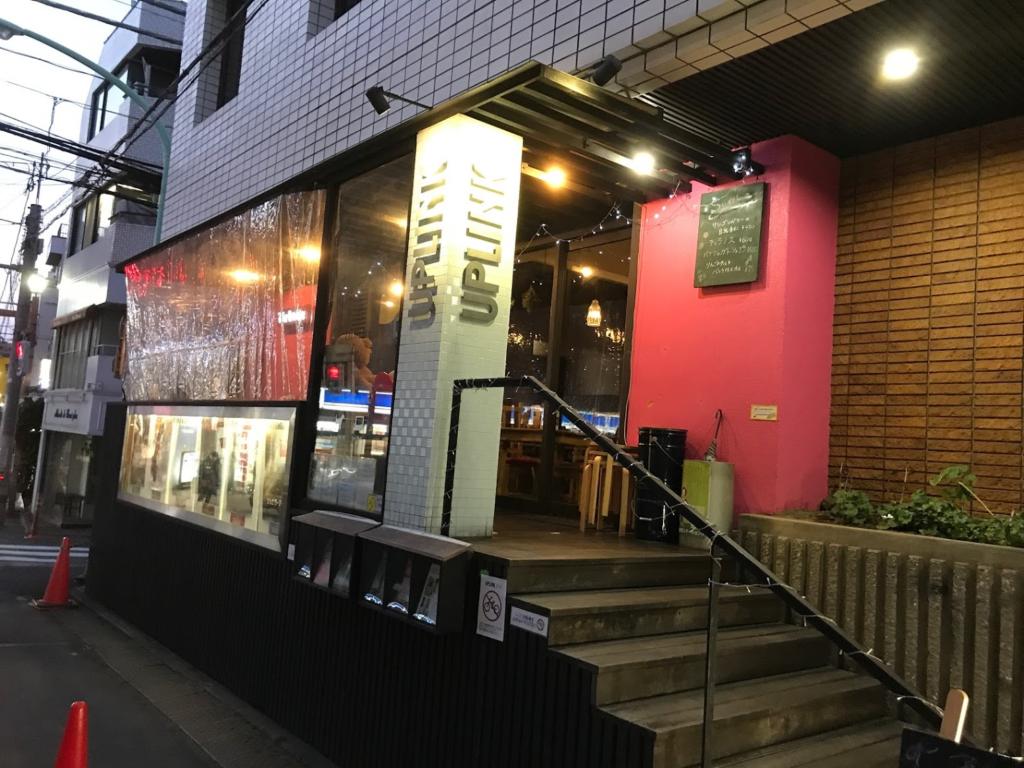 タベラ(Tabela) アップリンク渋谷