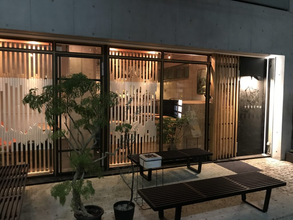Reseau (レゾー) 渋谷