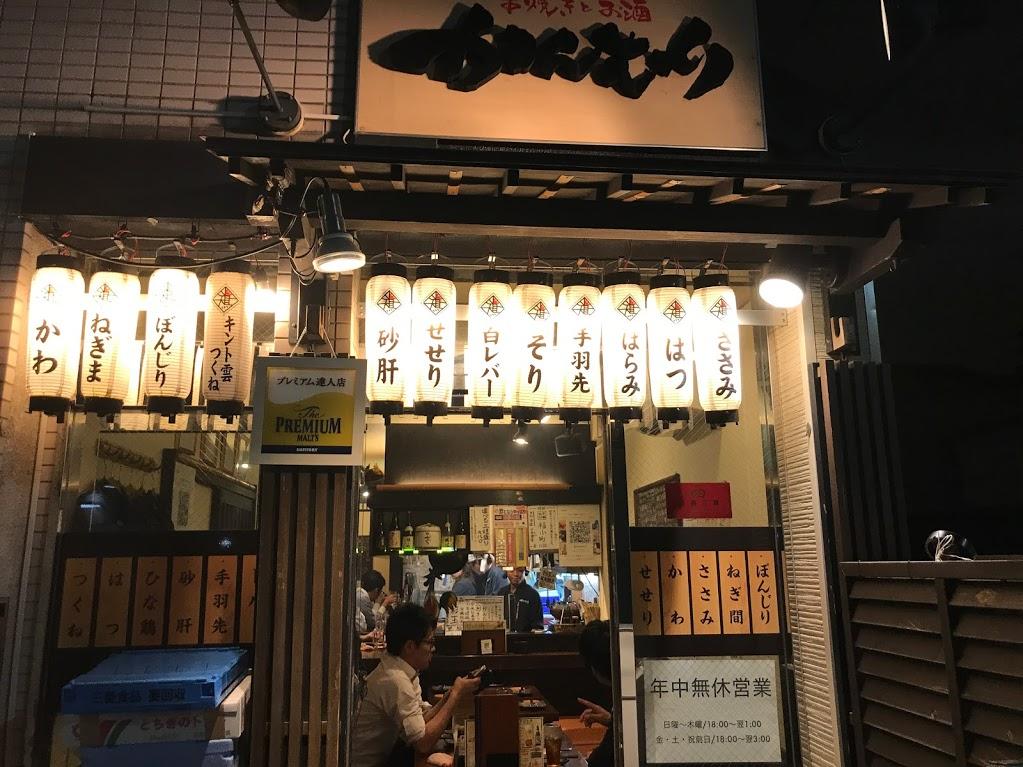 かんむり 高田馬場