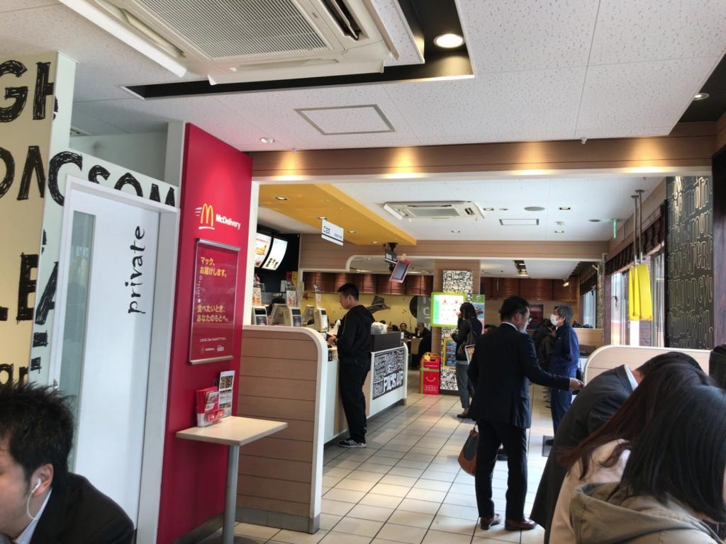 マクドナルド東陽町駅前店