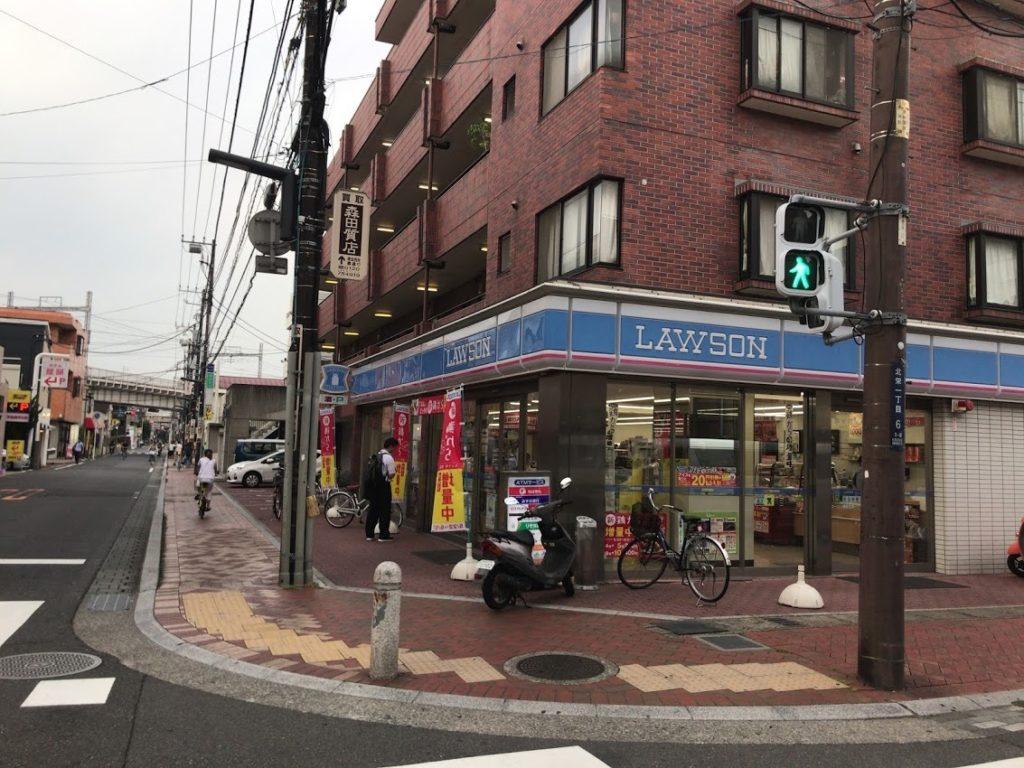 ローソン 浦安北栄一丁目店