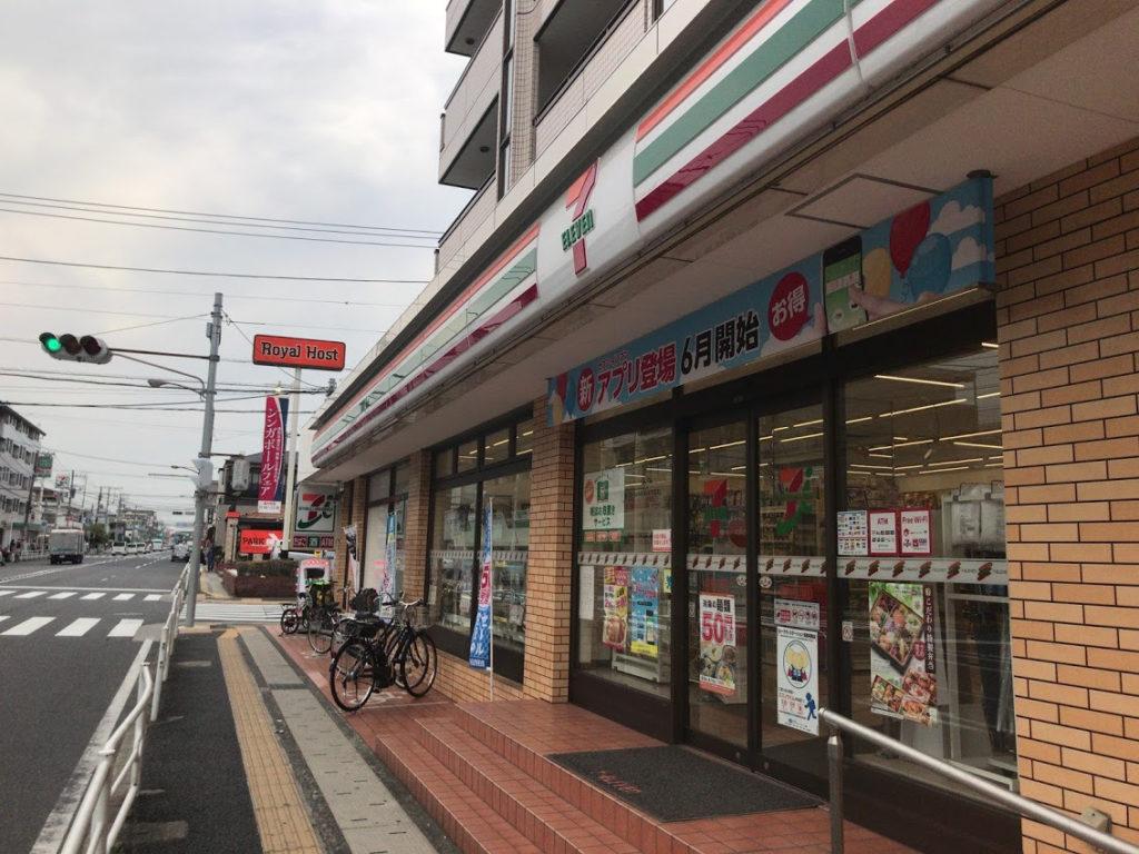 セブン-イレブン浦安北栄2丁目店