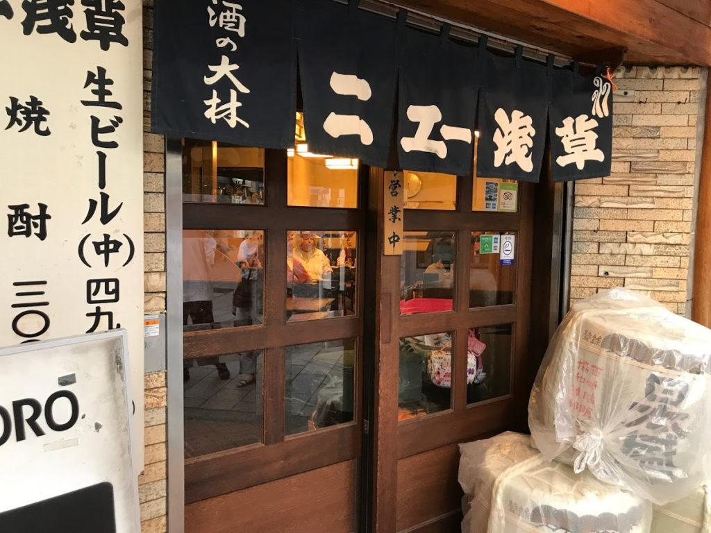 ニュー浅草本店