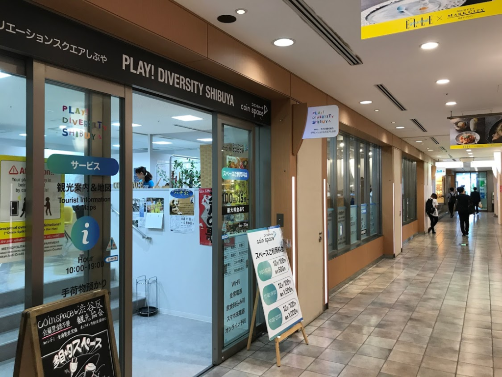 Coin Space 渋谷マークシティ店